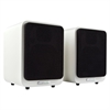 RUARK AUDIO MR1 SOFT WHITE
